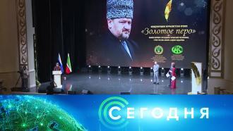 17 июня 2021 года. 08:00.17 июня 2021 года. 08:00.НТВ.Ru: новости, видео, программы телеканала НТВ