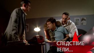 Выпуск от 20июня 2021года.«Без головы».НТВ.Ru: новости, видео, программы телеканала НТВ