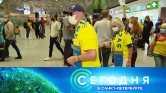 17 июня 2021 года. 16:15.17 июня 2021 года. 16:15.НТВ.Ru: новости, видео, программы телеканала НТВ
