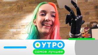 17июня 2021года.17июня 2021года.НТВ.Ru: новости, видео, программы телеканала НТВ