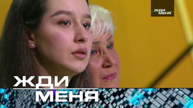 Выпуск от 18июня 2021года.Выпуск от 18июня 2021года.НТВ.Ru: новости, видео, программы телеканала НТВ