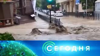 18 июня 2021 года. 13:00.18 июня 2021 года. 13:00.НТВ.Ru: новости, видео, программы телеканала НТВ