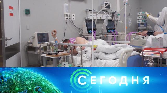 18 июня 2021 года. 16:00.18 июня 2021 года. 16:00.НТВ.Ru: новости, видео, программы телеканала НТВ