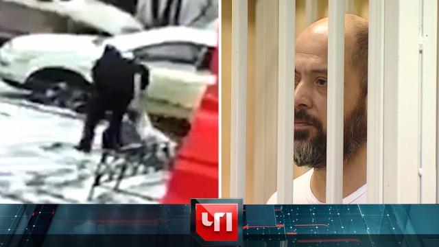 18 июня 2021 года.18 июня 2021 года.НТВ.Ru: новости, видео, программы телеканала НТВ