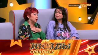 Выпуск от 20 июня 2021 года.Дочки-матери.НТВ.Ru: новости, видео, программы телеканала НТВ