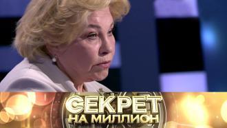 Елена Драпеко.Елена Драпеко.НТВ.Ru: новости, видео, программы телеканала НТВ