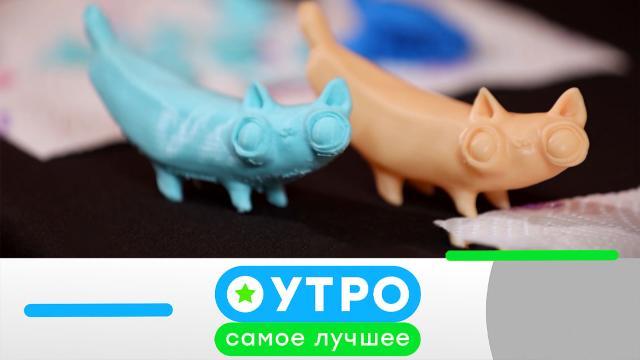 18июня 2021года.18июня 2021года.НТВ.Ru: новости, видео, программы телеканала НТВ