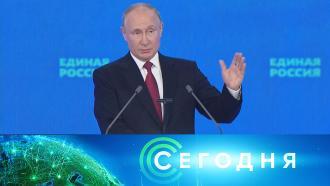 19 июня 2021 года. 16:00.19 июня 2021 года. 16:00.НТВ.Ru: новости, видео, программы телеканала НТВ