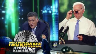19июня 2021года.19июня 2021года.НТВ.Ru: новости, видео, программы телеканала НТВ