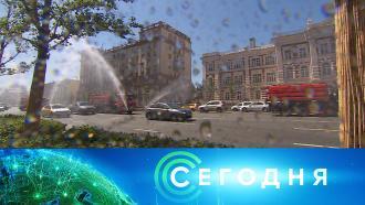 20июня 2021года. 08:00.20июня 2021года. 08:00.НТВ.Ru: новости, видео, программы телеканала НТВ