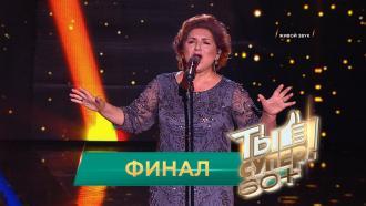Финал.Финал.НТВ.Ru: новости, видео, программы телеканала НТВ