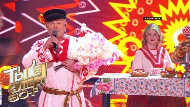 «Я не альфонс!»: голосистый белорус оказался вшоу нарасхват, но уверил всвоей серьезности.НТВ.Ru: новости, видео, программы телеканала НТВ