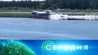 21 июня 2021 года. 10:00.21 июня 2021 года. 10:00.НТВ.Ru: новости, видео, программы телеканала НТВ