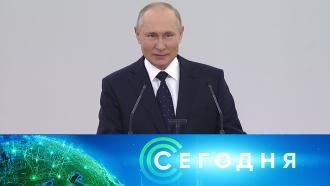 21 июня 2021 года. 19:00.21 июня 2021 года. 19:00.НТВ.Ru: новости, видео, программы телеканала НТВ
