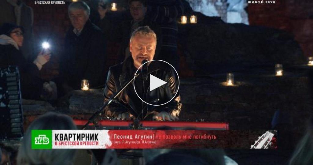 «Не позволь мне погибнуть»— Леонид Агутин