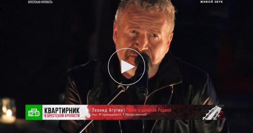 «Песня одалекой Родине»— Леонид Агутин