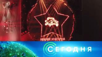 22июня 2021года. 10:00.22июня 2021года. 10:00.НТВ.Ru: новости, видео, программы телеканала НТВ