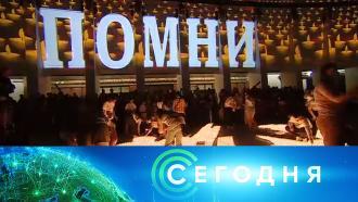 22июня 2021года. 08:00.22июня 2021года. 08:00.НТВ.Ru: новости, видео, программы телеканала НТВ
