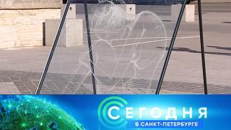 22 июня 2021 года. 19:20.22 июня 2021 года. 19:20.НТВ.Ru: новости, видео, программы телеканала НТВ