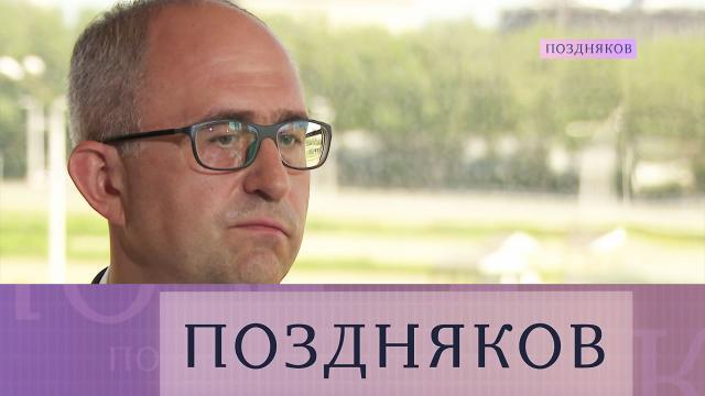 Дмитрий Зайцев.Дмитрий Зайцев.НТВ.Ru: новости, видео, программы телеканала НТВ
