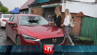 23 июня 2021 года.23 июня 2021 года.НТВ.Ru: новости, видео, программы телеканала НТВ