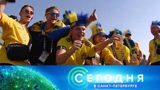 23 июня 2021 года. 19:20.23 июня 2021 года. 19:20.НТВ.Ru: новости, видео, программы телеканала НТВ
