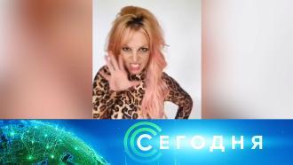 24 июня 2021 года. 19:00.24 июня 2021 года. 19:00.НТВ.Ru: новости, видео, программы телеканала НТВ