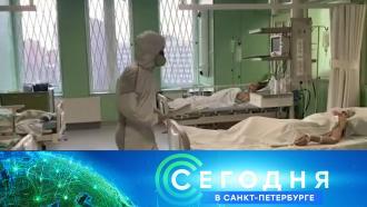 24 июня 2021 года. 16:15.24 июня 2021 года. 16:15.НТВ.Ru: новости, видео, программы телеканала НТВ