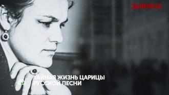 Выпуск от 27июня 2021года.«Зыкина». 1серия.НТВ.Ru: новости, видео, программы телеканала НТВ