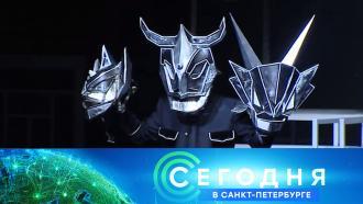 24 июня 2021 года. 19:20.24 июня 2021 года. 19:20.НТВ.Ru: новости, видео, программы телеканала НТВ