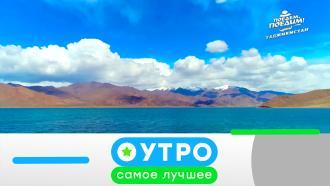 24 июня 2021 года.24 июня 2021 года.НТВ.Ru: новости, видео, программы телеканала НТВ