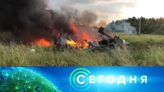24 июня 2021 года. 23:30.24 июня 2021 года. 23:30.НТВ.Ru: новости, видео, программы телеканала НТВ