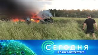 25 июня 2021 года. 16:15.25 июня 2021 года. 16:15.НТВ.Ru: новости, видео, программы телеканала НТВ