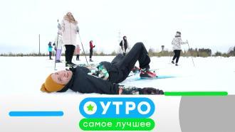 25июня 2021 года.25июня 2021 года.НТВ.Ru: новости, видео, программы телеканала НТВ