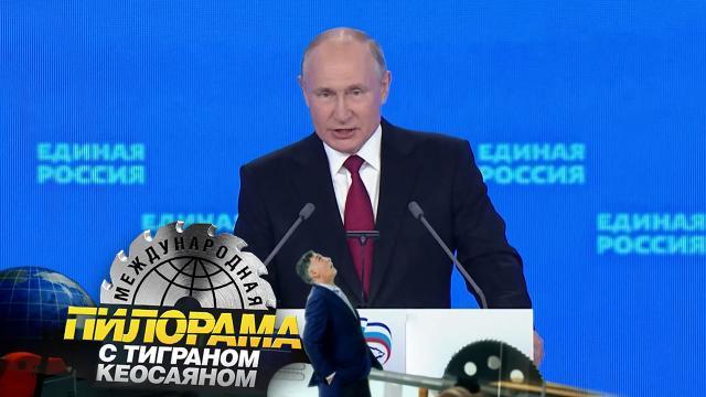 Съезд партии «Единая Россия»: как президент делал, что должно, ивстречался, скем надо.НТВ.Ru: новости, видео, программы телеканала НТВ