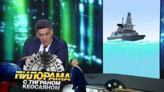 26июня 2021года.26июня 2021года.НТВ.Ru: новости, видео, программы телеканала НТВ
