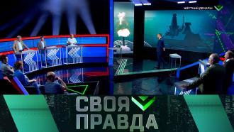 Выпуск от 25 июня 2021 года.Выпуск от 25 июня 2021 года.НТВ.Ru: новости, видео, программы телеканала НТВ