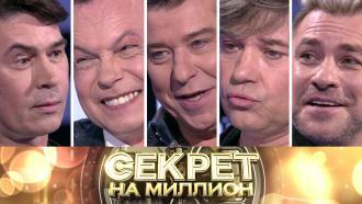 Тайны «На-На».Тайны «На-На».НТВ.Ru: новости, видео, программы телеканала НТВ