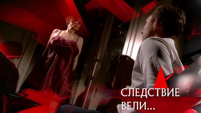 Выпуск от 27июня 2021года.«Знакомьтесь, ваша вдова!».НТВ.Ru: новости, видео, программы телеканала НТВ