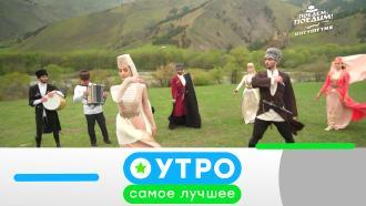29июня 2021года.29июня 2021года.НТВ.Ru: новости, видео, программы телеканала НТВ