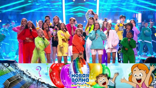 «Детская Новая волна — 2021»: премьера на НТВ.НТВ, дети и подростки, музыка и музыканты, премьера.НТВ.Ru: новости, видео, программы телеканала НТВ