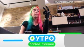 30июня 2021года.30июня 2021года.НТВ.Ru: новости, видео, программы телеканала НТВ