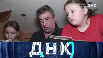 Выпуск от 1 июля 2021 года.«Мать умерла, аотец — бесплоден?».НТВ.Ru: новости, видео, программы телеканала НТВ