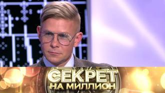 Митя Фомин.Митя Фомин.НТВ.Ru: новости, видео, программы телеканала НТВ