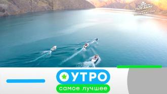 1июля 2021года.1июля 2021года.НТВ.Ru: новости, видео, программы телеканала НТВ