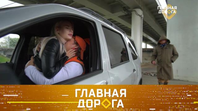 Дайджест от 3июля 2021года.Салон авто как место для любви, тест немецкого пикапа и спорное ДТП с байком.НТВ.Ru: новости, видео, программы телеканала НТВ