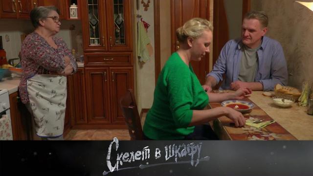 116-я серия.«Вздорная старушка».НТВ.Ru: новости, видео, программы телеканала НТВ