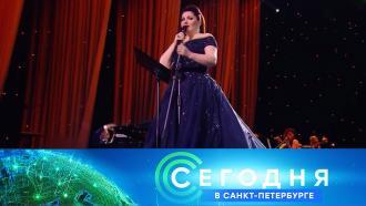 2 июля 2021 года. 19:20.2 июля 2021 года. 19:20.НТВ.Ru: новости, видео, программы телеканала НТВ