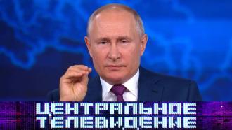 Выпуск от 3июля 2021года.Выпуск от 3июля 2021года.НТВ.Ru: новости, видео, программы телеканала НТВ