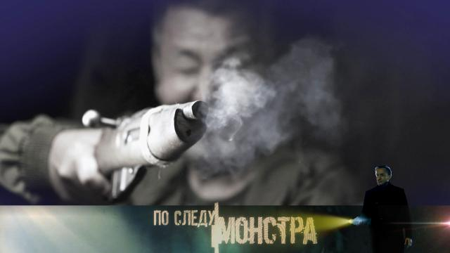 Выпуск от 3 июля 2021 года.«Повелитель смерти».НТВ.Ru: новости, видео, программы телеканала НТВ